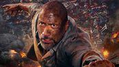 《摩天营救》:惊险刺激的动作冒险电影