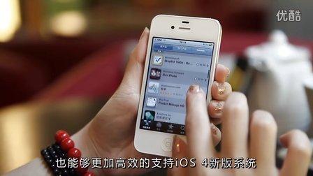 白色iphone4评测(粤语中文字幕_原创)_幻想曲通讯