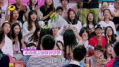 《夏日甜心》清新甜心林妍柔演唱《小幸运》-综艺搞笑节目-大魔王夏天天