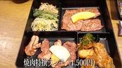 自制版孤独的美食家:大概90人民币的烤肉套餐,这牛肉都是雪花状