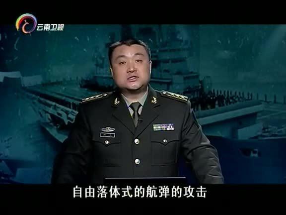 经典人文地理 2014第984集精选