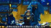 《乐高蝙蝠侠大电影》首支中文人物特辑 北美开局超《疯狂动物城》