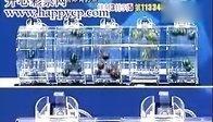 体彩超级大乐透2011144期开奖结果视频直播开心彩票号码预测