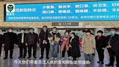 2小时执飞5架包机!浙江长龙航空运送576名医护人员驰援武汉