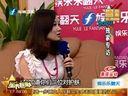 付辛博田忻现场pk演技 井柏然客串主持-6月16日