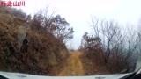 回家开长安CS75爬山路托底真心疼 不过动力还不错