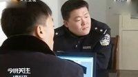 河北警方侦破一特大网上赌博案  涉赌资金2500多万[看今朝]