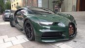 极罕见的绿色布加迪 Chiron出街,绝美!