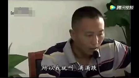 广西普通话配音笑死人