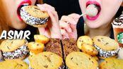 ☆ Kim&Liz ☆ 巧克力豆甜点派对(品名见简介)食音咀嚼音(新)