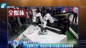 """""""互联网之光""""博览会开幕 5G机器人现场弹钢琴"""