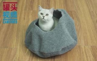 DIY猫咪暖身窝,就应该这样伺候猫主子【举起爪儿来】