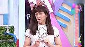 康熙来了 20130801 陈汉典化身红粉知己 雷翻小S蔡康永