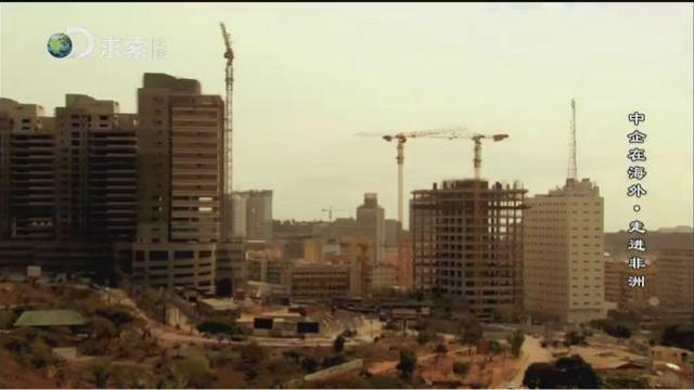 中国公司帮助安哥拉重建,摩天大楼拔地而起,欧洲同行心服口服