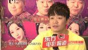 独家专访《大闹天竺》导演王宝强