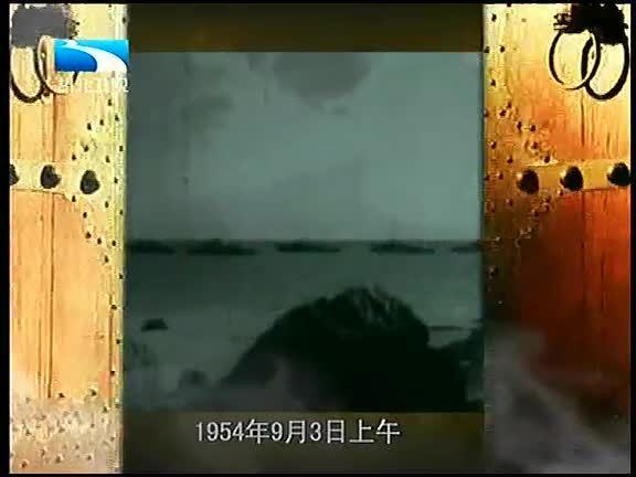大揭秘 2013第85集精选