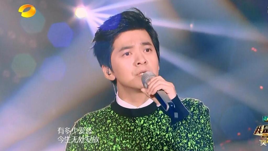 李健亲自填词《演唱假如爱有天意》,唱哭了在场观众!