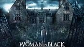 7分钟看英国恐怖片《黑衣女人2:死亡天使》