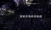 3D动画_3D彩绘_三维动画特效_创意视频_北京博涛智远分享 _http://www.baoatt.com