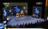[经济信息联播]西班牙圣诞彩票开奖 总奖金超22亿欧元