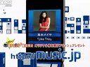 视频: 黑木メイサ music.jp.15.2008-0120_kurokimeisa_15
