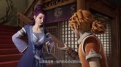 妖神记之影妖篇 第1集 丹药狂潮(1)