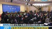 马晓伟:允许港资医生在内地短暂行医