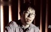 悬疑大神蔡骏-讲述最漫长的那一夜 site:www.fanwendq.com