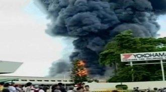 菲律宾一轮胎工厂发生火灾
