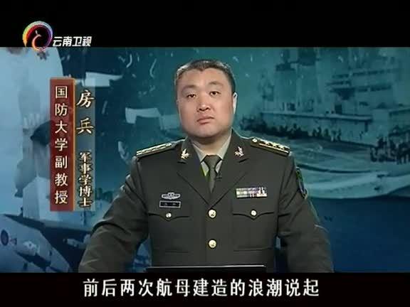经典人文地理 2014第246集精选