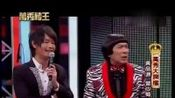万秀猪王2014看点-20140322-万秀大排档
