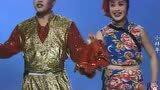 二人转小帽《小拜年》孙丽荣 王小宝演唱,小曲小调,值得一听!