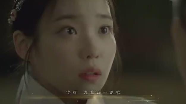《步步惊心-丽》主题曲《为了你》MV太好听了!