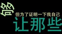 青春旅社花絮之王源清唱《2002年的第一场雪》《演员》, 勾起了那个年代的回忆有没有!