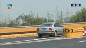 东营:高速路匝道上倒车,一次扣12分