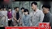 北京影视频道电视剧 一个和八个 重生篇_高清