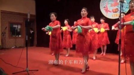 歌表演:潇湘神韵---湖南老干艺术团合唱团(演出版2012)