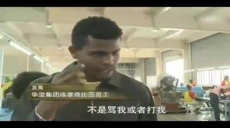 非洲小伙中国上班,说流利普通话,被中国人感染异常勤奋
