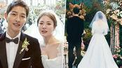 宋仲基宋慧乔婚礼上哭成一团 新娘被指有喜?