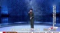笑傲江湖-崔大笨第二期