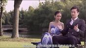 新娘大作战:喜欢和爱有什么分别?老公的答案,何静很开心