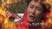 E145 Running Man预告[HD超清] 全慧彬 郑珍云(2AM)朴正哲 130512