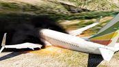 737MAX坠机罪魁祸首被揪了出来,其实美国早就知道,却被波音隐瞒