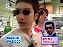 010526.里银座特辑-风间.Hasejun.福田(1)