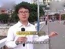吴川轮奸案事件上今日关注头条新闻