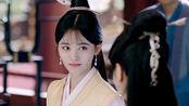 《芸汐传》第二集精彩看点:芸汐被赐婚嫁给秦王