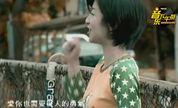 【微小说】喜欢你,情非得已 20120924