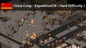 【心靈終結】中國三人合作-中國遠征軍系列 一(困難難度) 正式版發布