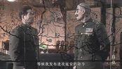 解放:蒋介石和胡宗南密谋闪击延安,却不知作战计划已泄露