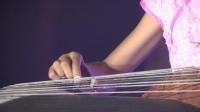 古筝独奏名曲《小小竹排》中国十大古筝名曲欣赏